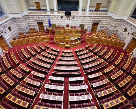 Daily Post:Οι βουλευτές που μετέχουν στην Ειδική Μόνιμη Επιτροπή Θεσμών και Διαφάνειας