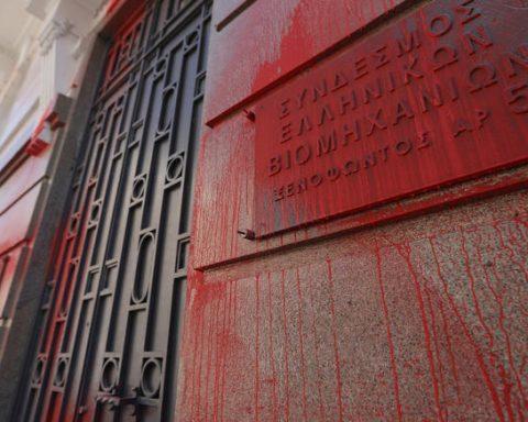 Daily Post: Ποινική δίωξη στο ηγετικό στέλεχος του Ρουβίκωνα που συνελήφθη