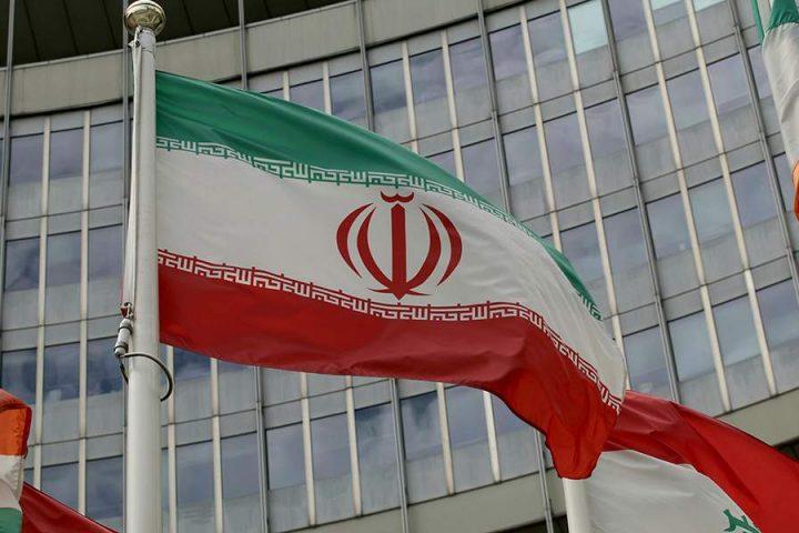 Daily Post:Το Ιράν καταδικάζει ''κατασκόπους της CIA'' σε θάνατο